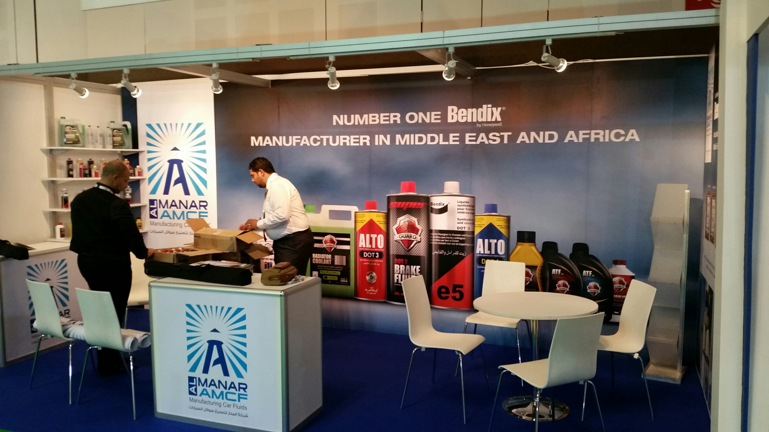 Al Manara-Automechanika exhibition-2015,Dubai